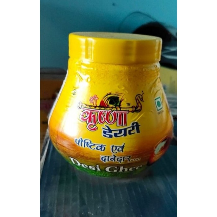 Shri Krishna Dairy Ghee 200ML Box